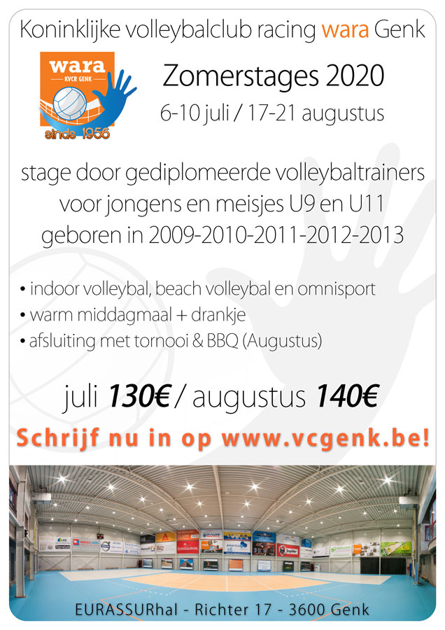 zomerstages 2020 w